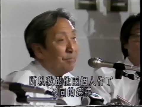 八九六四 - 1989年6月24日 (星期六) 香港電視新聞特輯 - 劉賓雁 - YouTube