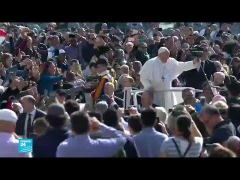 البابا فرنسيس يقر قانونا يرغم بموجبه رجال الدين على التبليغ عن الانتهاكات الجنسية