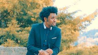 Habtamu Kassaye - Lichal Gid Yelem | ልቻል ግድ የለም - New Ethiopian Music 2018 (Official Video)