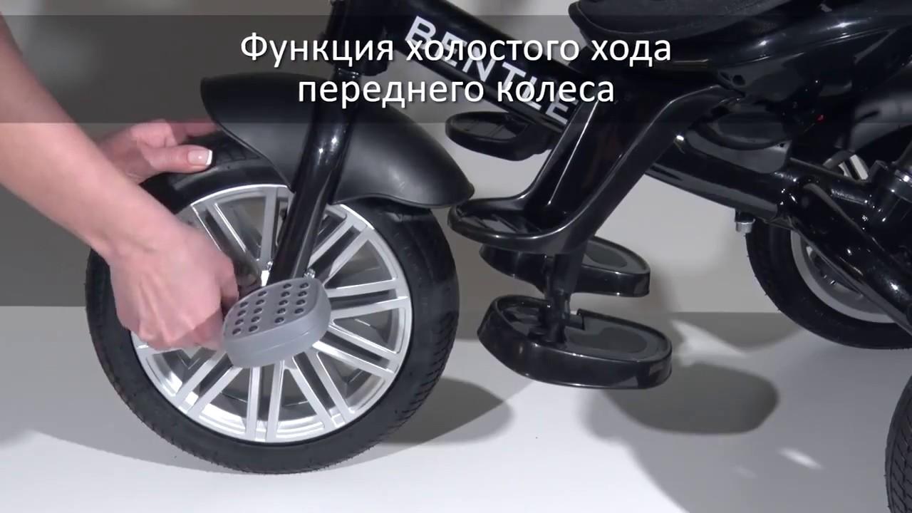 Велосипед Bentley