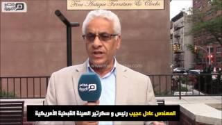 مصر العربية | عادل عجيب: احمل وزير الداخلية ما حدث في أبو قرقاص وندعم السيسي مهما يحدث