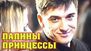 «Любимые девочки-красавицы»: Станислав Бондаренко показал своих дочерей