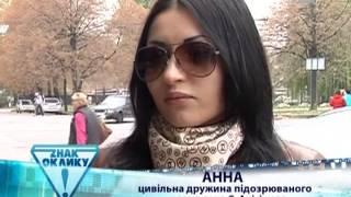TBi Е. Анисимов события в Запорожье(Теперь стало очевидно, что попытки сторонников арестованного бизнесмена организовать на местном уровне..., 2013-10-29T10:27:13.000Z)