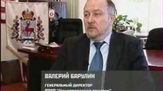 Фильм о Борисе Немцове Ч. 1.Film about Nemtcov P. 1