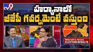 Debate: Huzurnagar Bypoll, Maharashtra and Haryana Assembly results 2019 || Part 3 - TV9