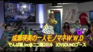 2017.1.2 FANCY LIVE2017~初夢で終わらんよっ!~ (※約2時間の妄想セ...