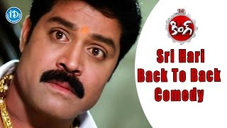 Srihari Back To Back Comedy Scene - King Movie | Nagarjuna, Trisha, Brahmanandam | Srinu Vaitla