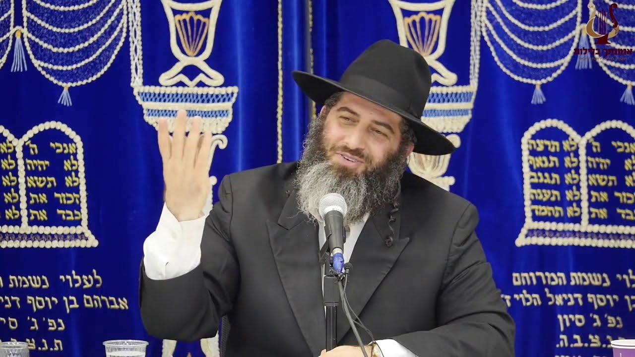 הרב רונן שאולוב בשיחת מוסר אטומית על מידת הקנאה   הכבוד   גאווה   ענווה   כפר סבא 21 8 2019