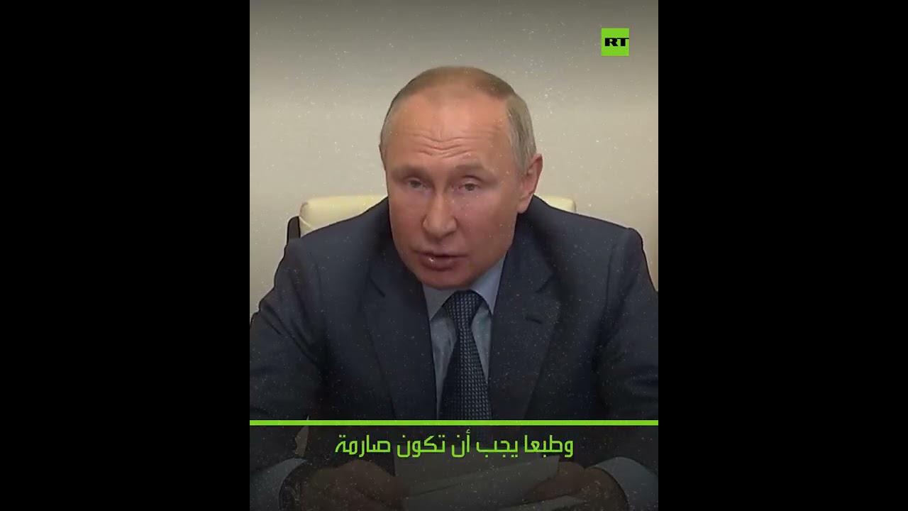 الرئيس الروسى فلاديمير بوتين يعلق على حادث إطلاق النار في المدرسة  - نشر قبل 32 دقيقة