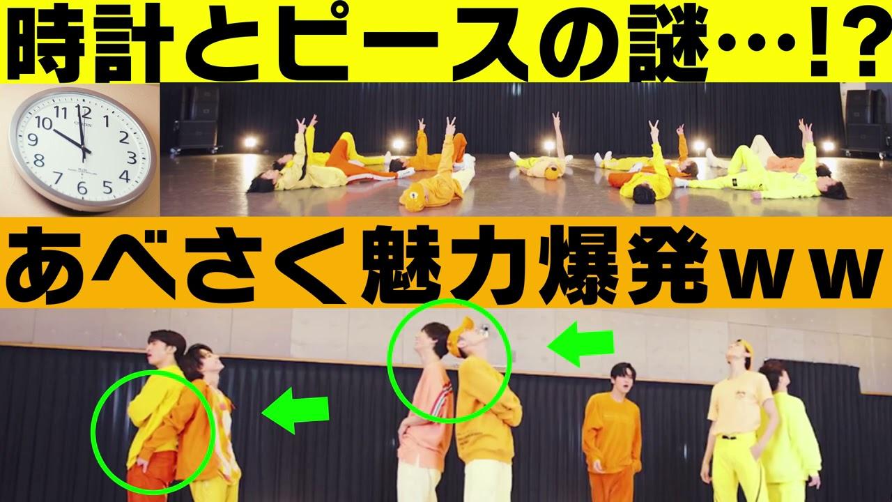 Snow Manのハロハロダンス動画で時計にまつわる謎と「あべさく」のみどころ解説【HELLO HELLO/Dance Practice】