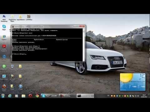 Как убрать пароль с компа не зная его Windows 7 100% работает