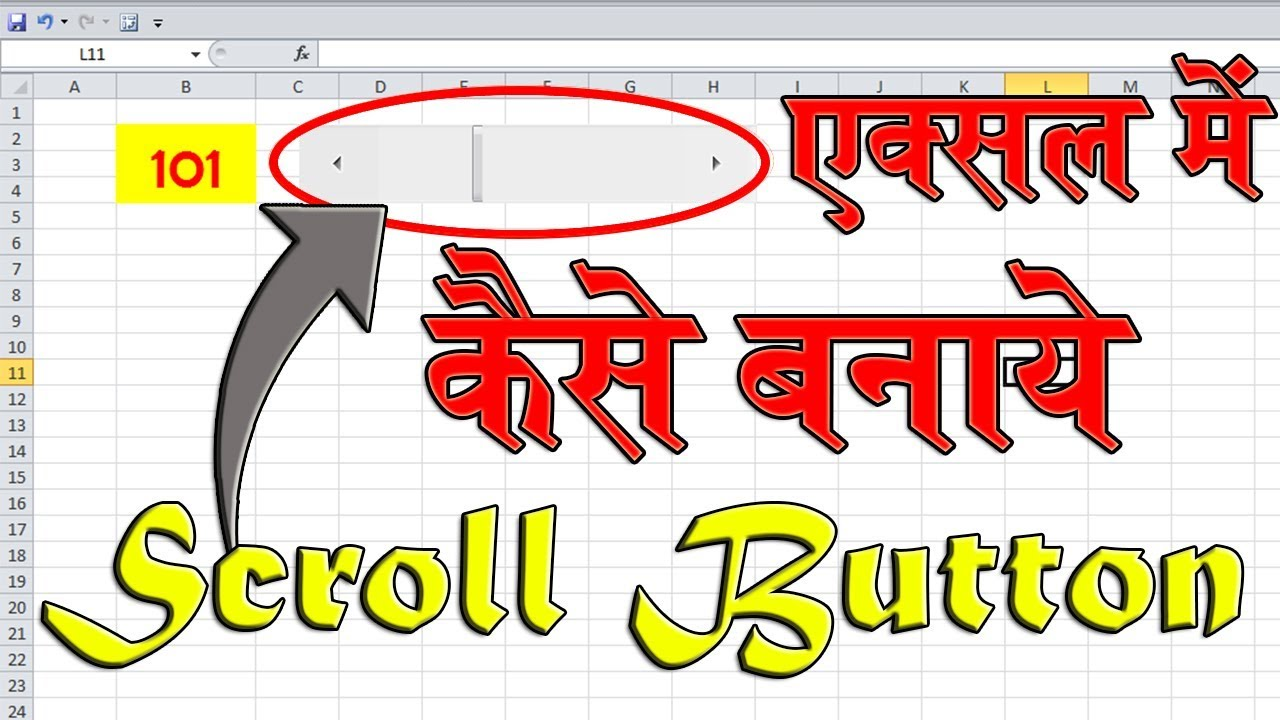 how to make a scroll in excel