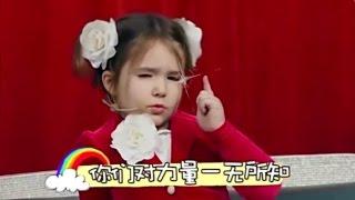 الطفلة المعجزة ذو 4 سنوات تعود من جديد و تبهر الصين بتحدثها 7 لغات - الجزء 3
