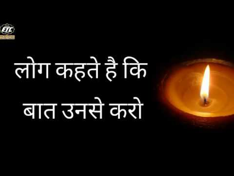 😥 Best Emotional Lines Hindi Video, Heart Touching Quotes Hindi, Rishtey Hindi Lines, ETC Video