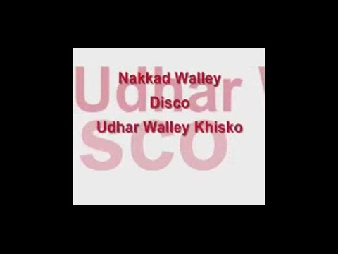 Nakkaddwaley Disco Udhaarwaley Khisko (2012)