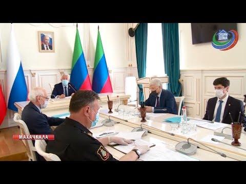В Правительстве Дагестана прошло заседание совета безопасности