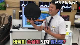 [홍렬TV]엘지 코드제로 M9 물걸레 로봇청소기 강사버…