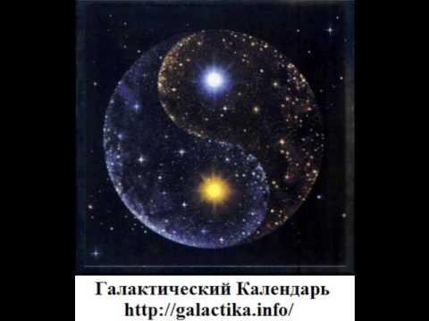 Лучик Света - энциклопедия для детей: космос. Звезды и
