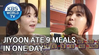 Jiyoon ate 9 meals in one day [Happy Together/2019.07.11]