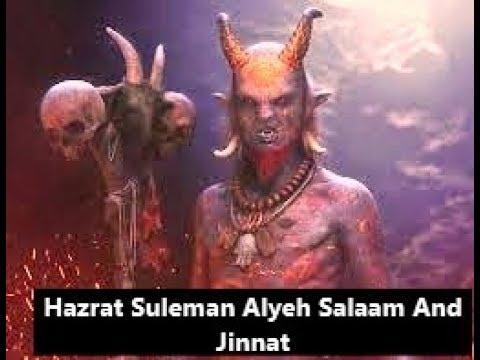 Download Hazrat Suleman Ka Waqia Hazrat Suleman aur JInnat  in Urdu