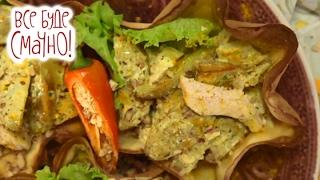 8 место: Картофельный салат с курицей и ананасом — Все буде смачно. Сезон 4. Выпуск 38 от 11.02.17