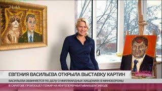 """""""По 12 полотен за ночь"""". Что Евгения Васильева нарисовала под домашним арестом"""