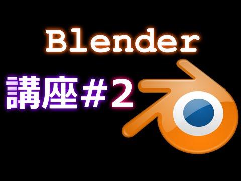 Blender intro \u2013 Instalação exaustor de cozinha - blender templates intro