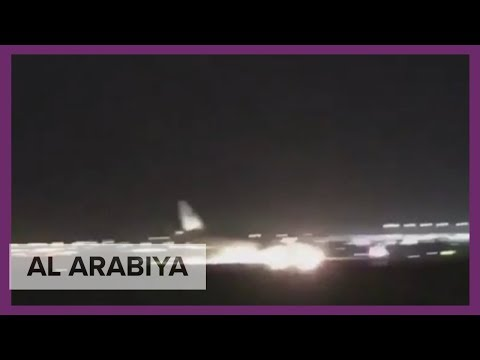 Saudi Airlines plane made an emergency landing at King Abdul Aziz Airport