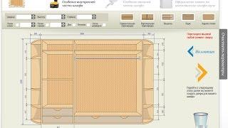 видео Размеры шкафа-купе: его глубина, ширина, высота и наполнение