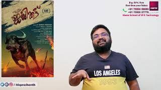 Jallikattu review by Prashanth