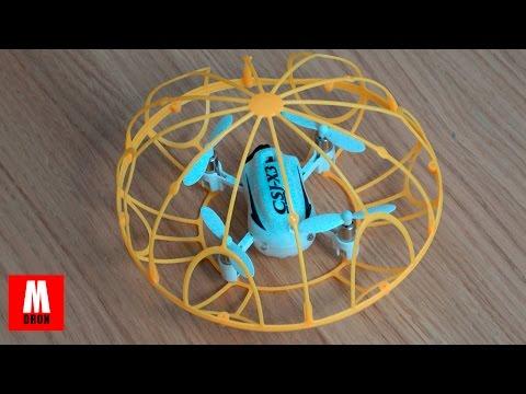 CSJ X3 - Un drone para casa increible