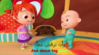 مترجمة The Stretching and Exercise Song   CoComelon Without Music