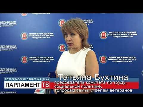 В Волгоградской области вводится дополнительная льгота на транспортный налог для многодетных семей
