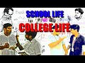 SCHOOL LIFE vs COLLEGE LIFE | KODURAM |#YINESHOP