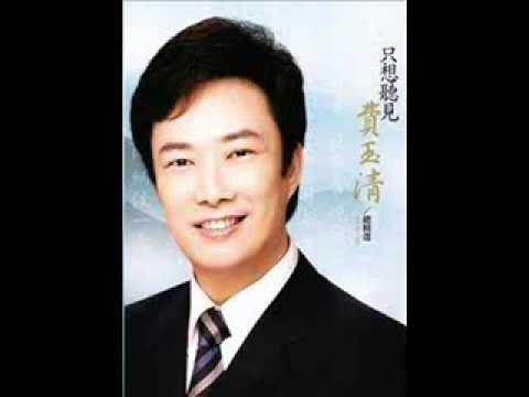 Top Tracks - Fei Yu-ching