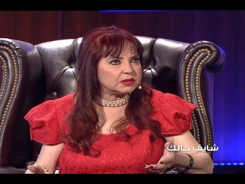 حلقة امال عفيش في برنامج بلا تشفير HD