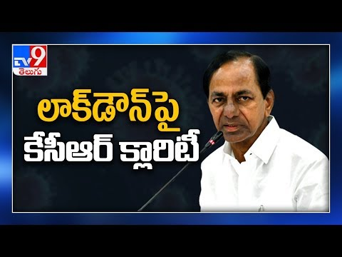 I suggested Modi to extend lockdown - CM KCR on Coronavirus - TV9