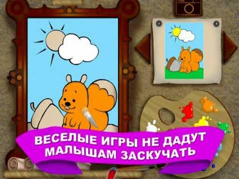Реклама на PC DVD Лунтик Подготовка к школе