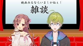 [LIVE] ユキミお姉ちゃんとのんびり雑談?