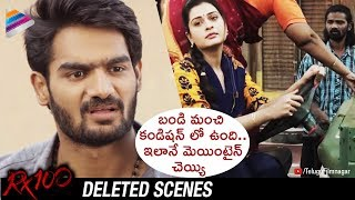 RX 100 Deleted Scene | Kartikeya | Payal Rajput | #RX100 2018 Telugu Movie | Telugu FilmNagar