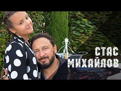 Стас Михайлов - С днём рождения, любимая доченька!!! Храни тебя Господь!!!