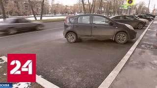 видео Знак место стоянки