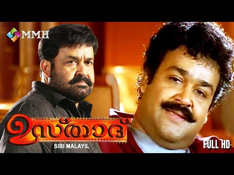 Malayalam Biggest HIT Movie | The Complete actor Cinction | Family | action  film