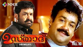 Malayalam Biggest HIT Movie | The Complete actor Mohanlal | Family | action  film