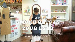 Smoke Gets In Your Eyes/ Tomoko Ukulele