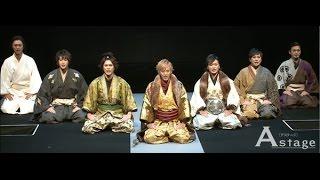 2月25日26日に東京芸術劇場シアターイーストにて5公演行われる「SENGOKU...