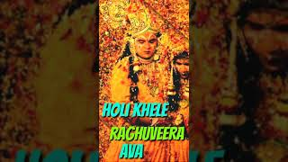 Holi special status | Holi Khele Raghuveera song | Dj Sagar Kanker | Full screen status | AT Rajak