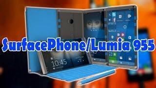 El Futuro esta llegando: SurfacePhone y el Project Cobalt