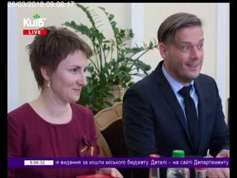 Телеканал Київ: 26.03.18 Столичні телевізійні новини 09.00