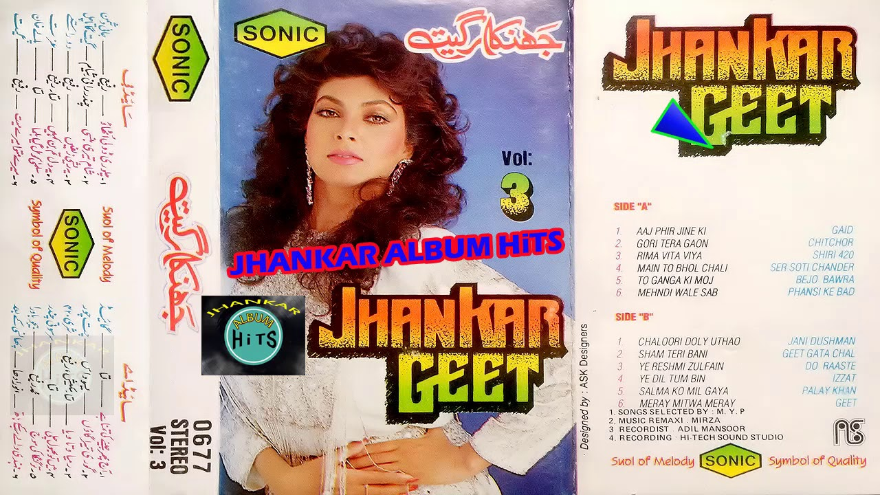 SONIC Jhankar Geet Vol 3
